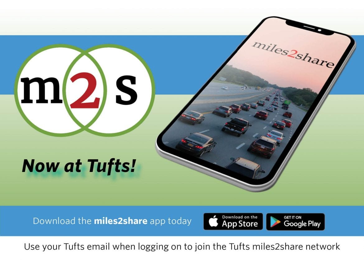 Tufts miles2share now live